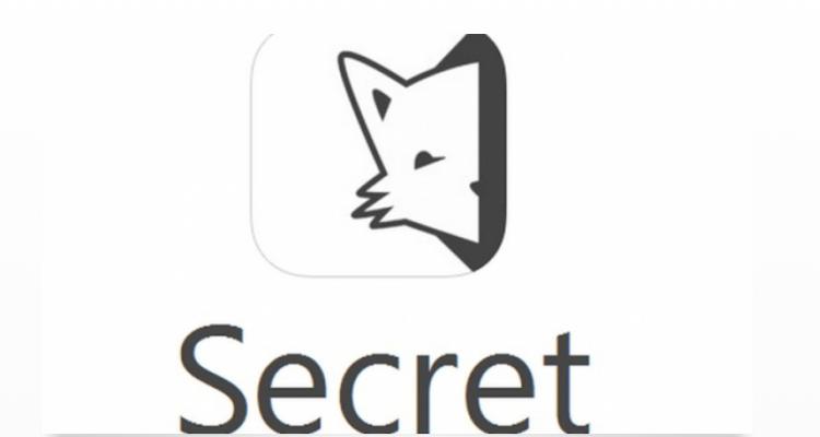 What is secret app