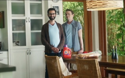 gay tide commercial
